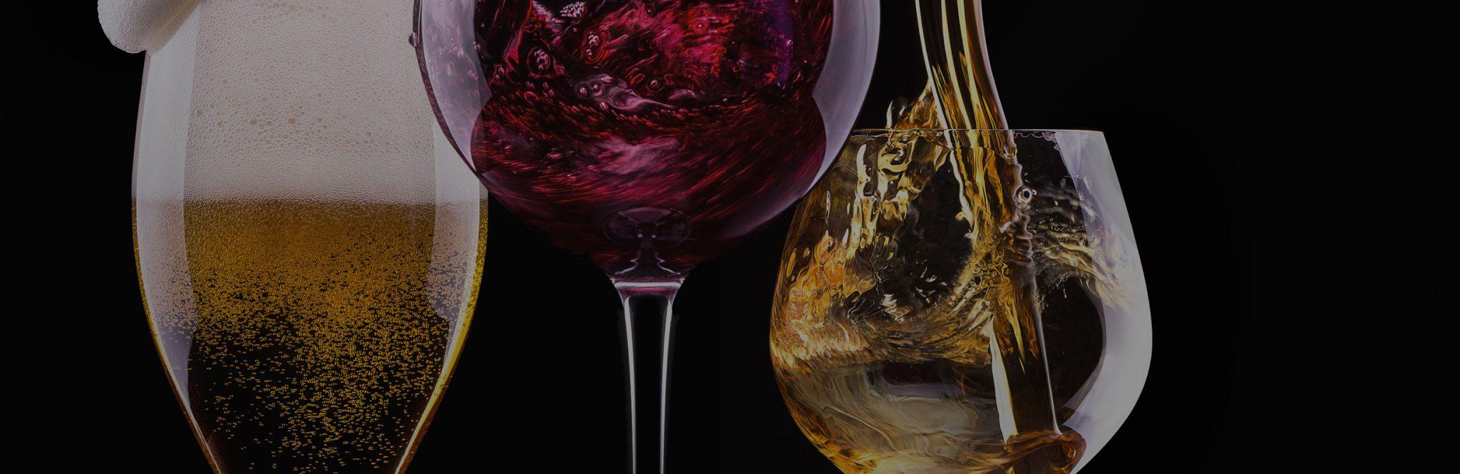 Вино и бира